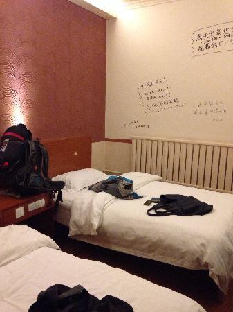 Lhasa Phuntsok Khasang International Youth Hostel: 标间