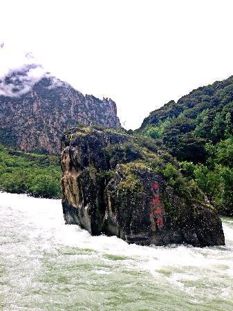Niyang River: 漂亮