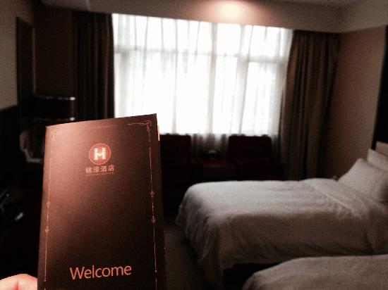 Minghao Hotel : 豪华单间