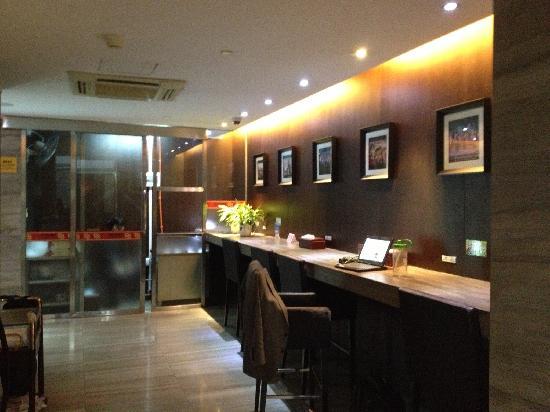 Ramada Pearl Guangzhou: 酒廊
