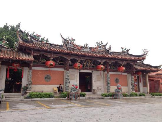 Tianhou Temple of Quanzhou: 天后宫