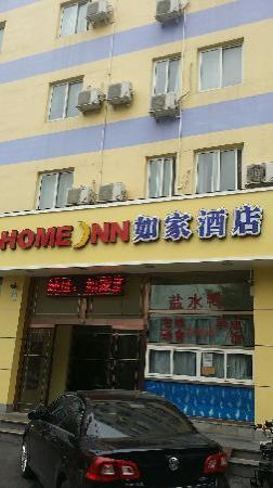Home Inn Beijing Lufthansa Xinyuanli: 价格便宜,干净整洁
