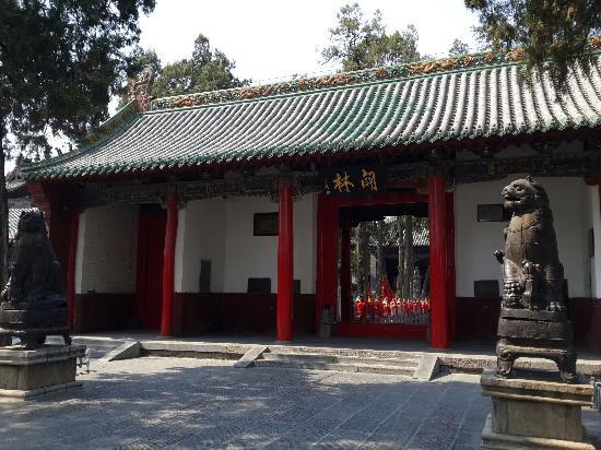 Guanlin Scenic Resort : 关林
