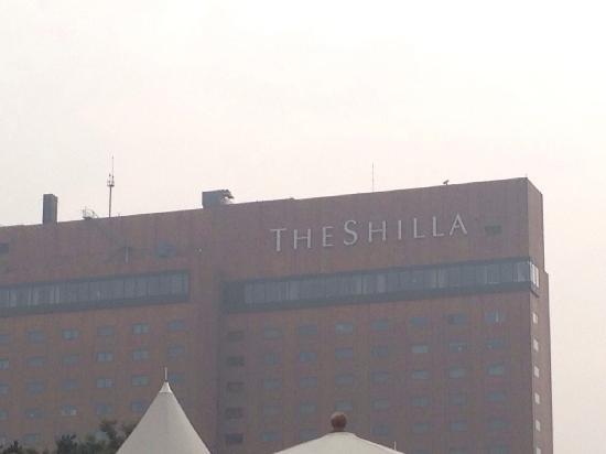 The Shilla Seoul : 新罗酒店