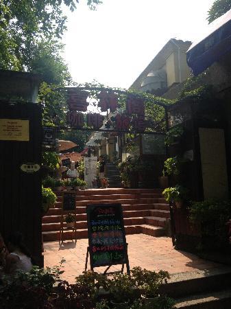 Gulangyu Xilinge Coffee Hostel: 喜林阁旅店
