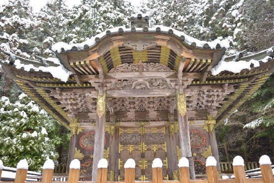 Tokugawa's Mausoleum : 德川家康祠堂
