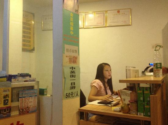Yuewan Business Hotel