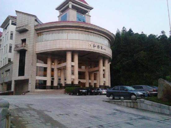 Hexieyuan Hotel: 高大的建筑。