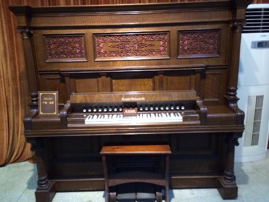 Organ Museum: 风琴