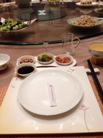 Kai Rui Hao Men Restaurant (Shuang Jing)
