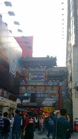 Wangfujing Street : 王府井