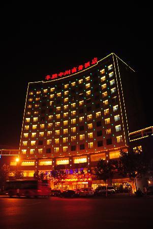 Central City Hotel Fengsheng