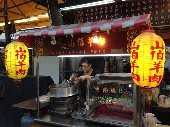 Raohe Street Night Market: 夜市食摊