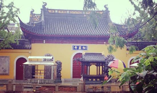 Jialan Temple