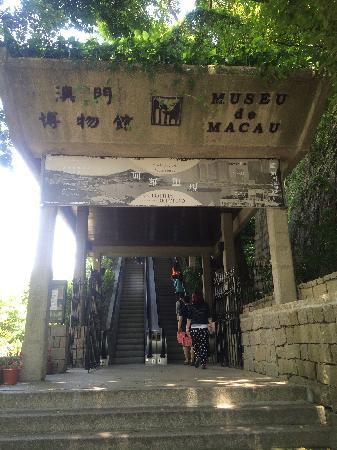 Macao Museum: 登山电梯