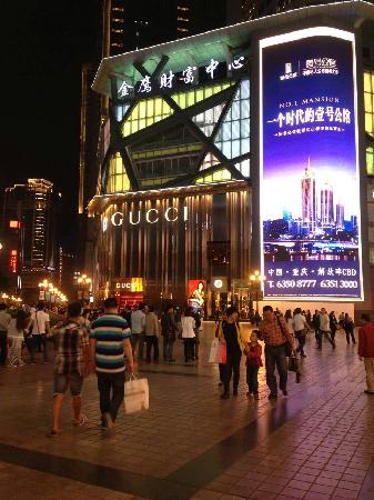 Jiefangbei Square: 解放碑广场