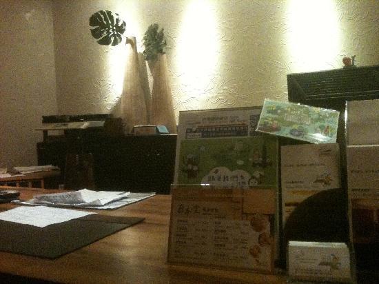 Taitung Bali Suites Hotel: 酒店前台