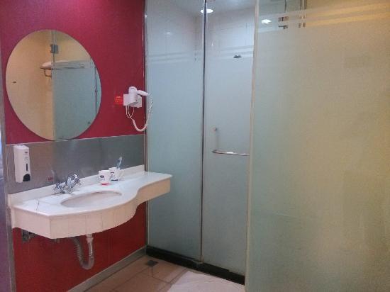 Hanting Express (Nanning Chaoyang Square): 厕所