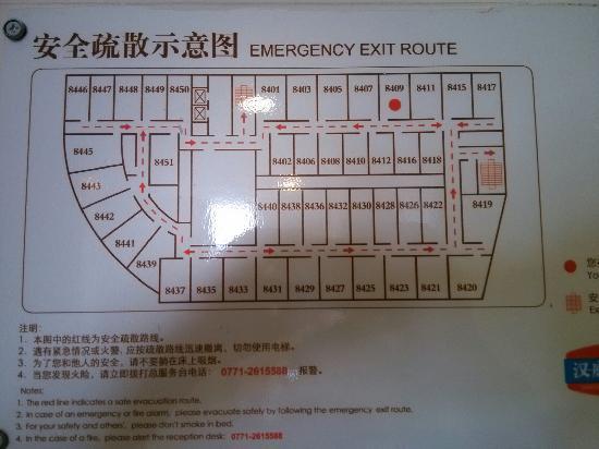 Hanting Express (Nanning Chaoyang Square): 酒店平面图