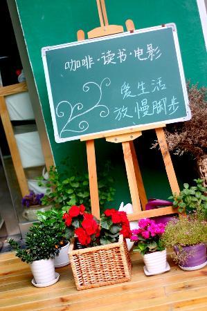 Oouyu Hostel: 花园