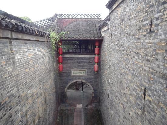 Heyuan Garden : 何园