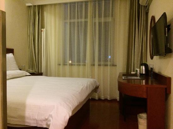 GreenTree Inn Beijing Yizhuang Business Hotel : 相当狭小