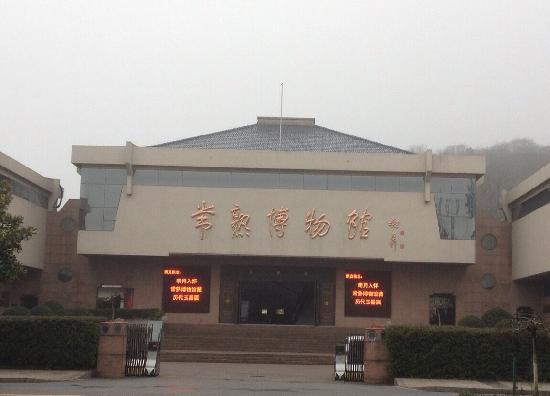 Changshu Museum : 常博