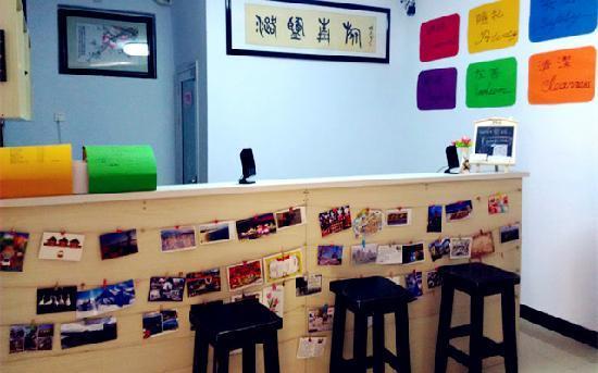 Luyan Youth Hostel: 旅舍前台