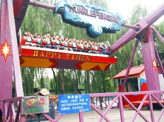 Shijiazhuang Plant Garden: 0