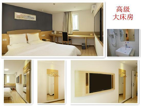 ‪7 Days Inn (Nanchang Bayi Square)‬