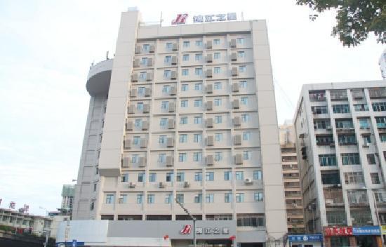 Jinjiang Inn Guiyang Qianling Park