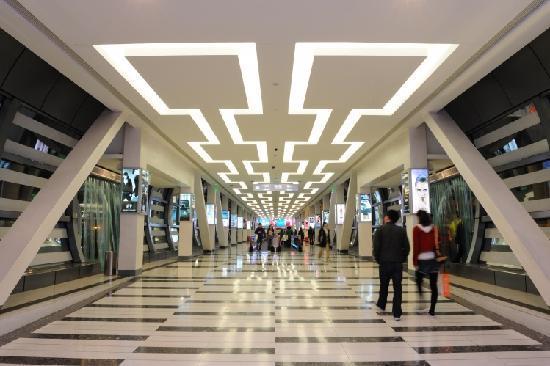 Hangzhou Tower: 购物城