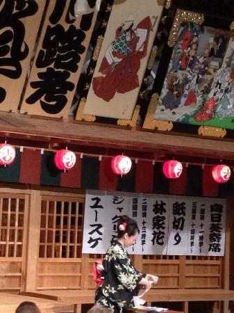 Senso-ji Temple: 不错