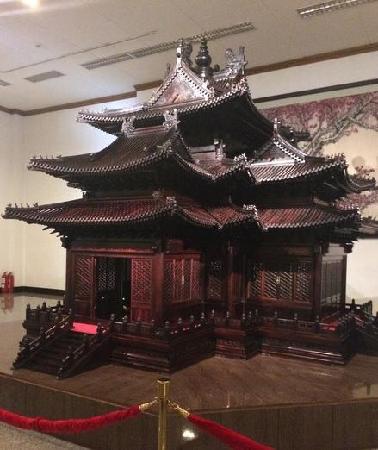 China Red Sandalwood Museun : 2