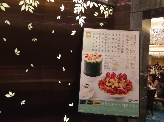 Jade Garden Chinese Restaurant: 性价比高