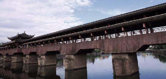 Yongkang Xijin Bridge: 永康西津桥