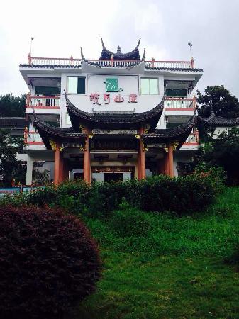 Pujiang County, Chine : 气派!