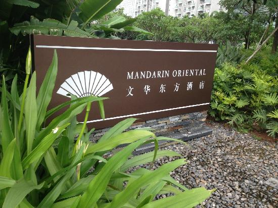 Mandarin Oriental, Guangzhou: 优雅低调
