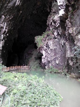 Baimo Cave: 百魔洞入口处