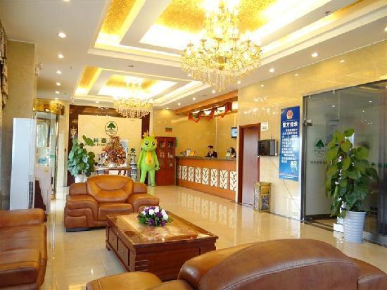 GreenTree Inn Hefei Yakun Mansion