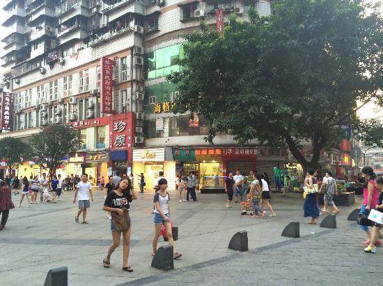 HongSheng ShangYe GuangChang