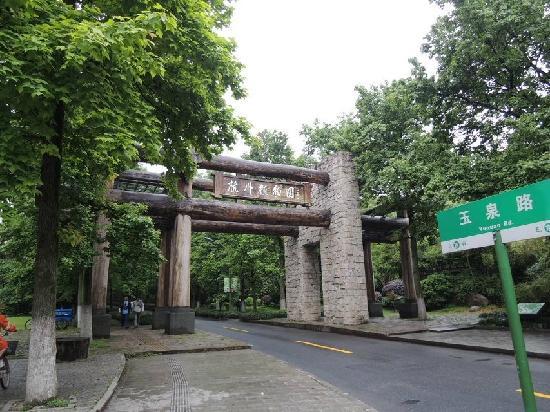 Hangzhou Botanical Garden: 杭州植物园