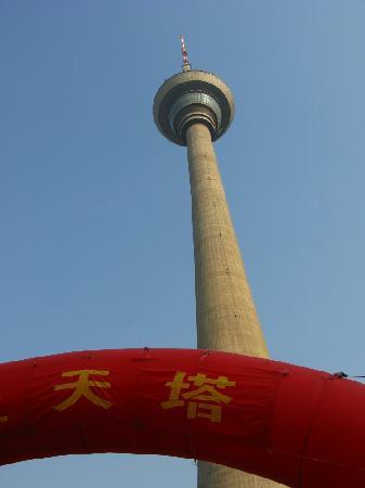 Tianjin Radio and TV Tower : 天塔