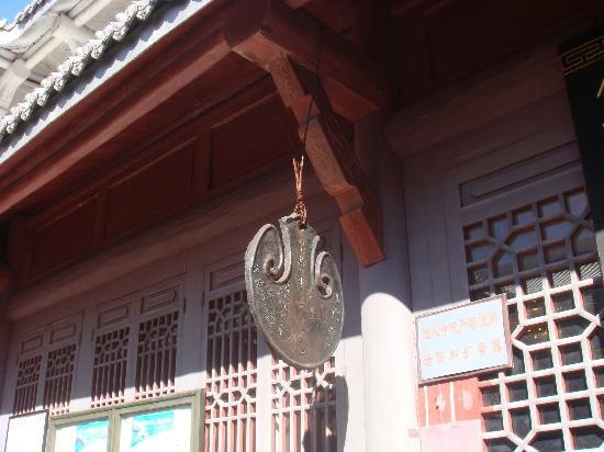 Xianfeng Temple : 比较清净的寺院