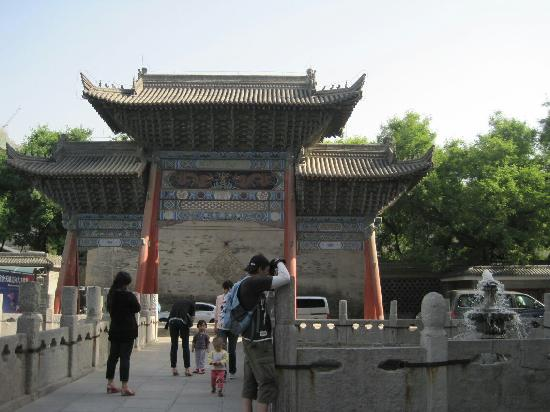 Eastern Royal Tombs of the Qin Dynasty of Xi'an: 秦东陵