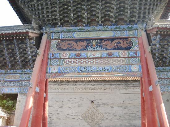 Guangren Temple: 古老的广仁寺