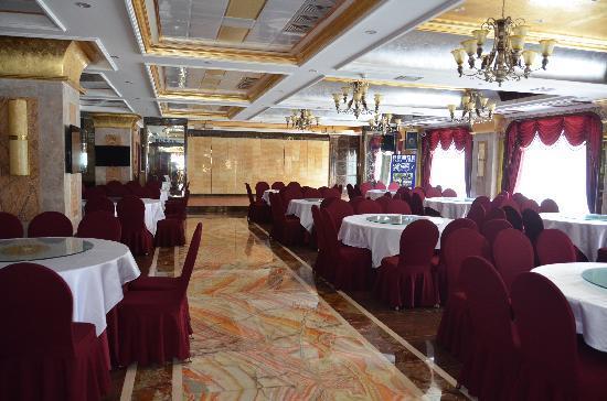 Yincheng Hotel: 可同时容纳500人就餐。