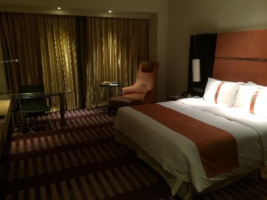 Holiday Inn Shanghai Hongqiao West: 行政客房