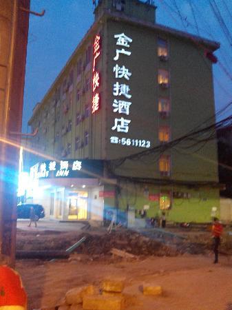 Jinguang Express Taiyuan Guomao : 黄昏时的酒店