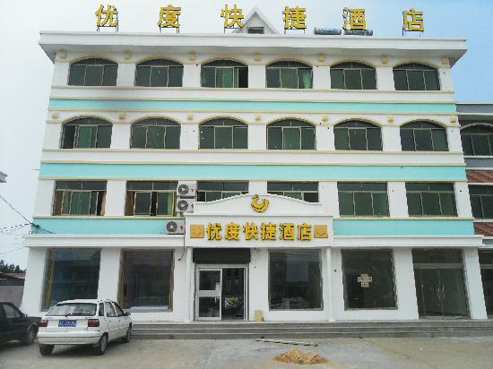 Youdu Express Hotel